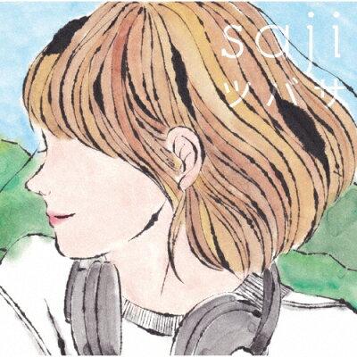 ツバサ/CDシングル(12cm)/KICM-1986