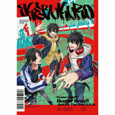 Buster Bros!!! -Before The 2nd D.R.B-/CD/KICA-3282