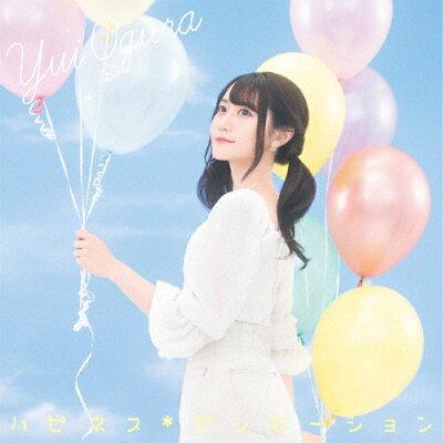 ハピネス*センセーション/CDシングル(12cm)/KICM-2049