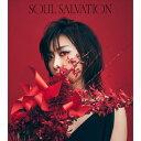 Soul salvation/CDシングル(12cm)/KICM-2077
