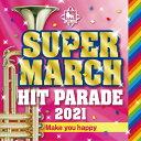 キング・スーパー・マーチ ヒット・パレード2021~Make you happy~/CD/KICG-693