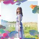 カザニア(初回限定盤)/CDシングル(12cm)/KICM-92093
