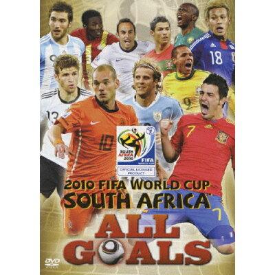 2010 FIFA ワールドカップ 南アフリカ オフィシャルDVD オール・ゴールズ/DVD/KIBE-121