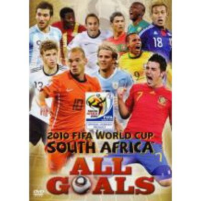 DVD 2010 FIFA ワールドカップ 南アフリカ オフィシャルDVD オールゴールズ