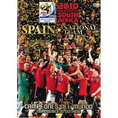 2010 FIFA ワールドカップ 南アフリカ オフィシャル スペイン代表 栄光への軌跡スポーツ  DVD