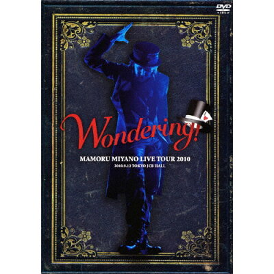 MAMORU MIYANO LIVE TOUR 2010~WONDERING!~/DVD/KIBM-273
