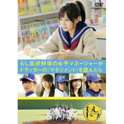 もし高校野球の女子マネージャーがドラッカーの『マネジメント』を読んだら 邦画 KIBR-1226