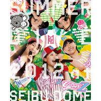 「ももクロ夏のバカ騒ぎ SUMMER DIVE 2012 西武ドーム大会」LIVE BD-BOX【初回限定版】/Blu-ray Disc/KIXM-90071