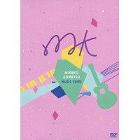 MIKAKO KOMATSU MUSIC CLIPS/DVD/KIBM-342