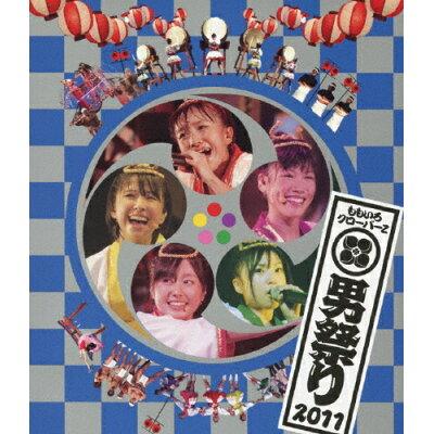 ももクロ男祭り2011 BD/Blu-ray Disc/KIXM-86