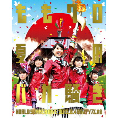 「ももクロ夏のバカ騒ぎ WORLD SUMMER DIVE 2013.8.4 日産スタジアム大会」LIVE Blu-ray/Blu-ray Disc/KIXM-153