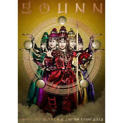ももいろクローバーZ JAPAN TOUR 2013 「GOUNN」LIVE DVD/DVD/KIBM-426