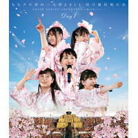 「ももクロ春の一大事 2014 国立競技場大会~NEVER ENDING ADVENTURE 夢の向こうへ~」Day1 LIVE Blu-ray/Blu-ray Disc/KIXM-174