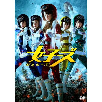「女子ーズ」DVD 片手間版/DVD/KIBF-1321