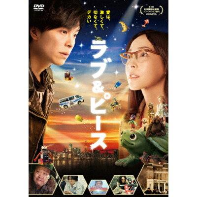ラブ&ピース 初回限定版 コレクターズ・エディション(DVD)/DVD/KIBF-91392