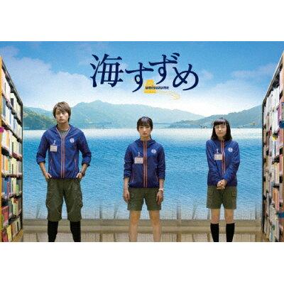 海すずめ(初回限定版)/DVD/KIBF-91437