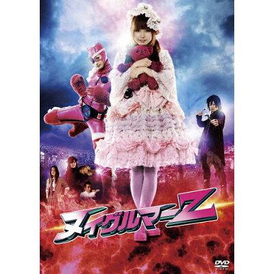 ヌイグルマーZ/DVD/KIBF-4270