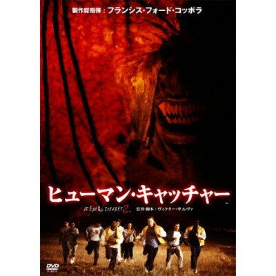 ヒューマン・キャッチャー/JEEPERS CREEPERS2/DVD/KIBF-1538