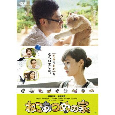 ねこあつめの家/DVD/KIBF-1551