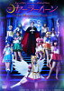 ミュージカル「美少女戦士セーラームーン」-Le Mouvement Final-/DVD/KIBM-683