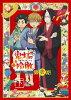 「鬼灯の冷徹」第弐期 DVD BOX 下巻(期間限定版)/DVD/KIZB-90264