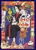 「鬼灯の冷徹」第弐期その弐 DVD BOX 下巻(期間限定版)/DVD/KIZB-90272