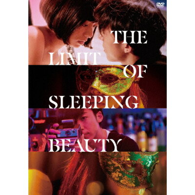 THE LIMIT OF SLEEPING BEAUTY リミット・オブ・スリーピング ビューティ/DVD/KIBF-1586