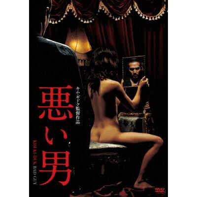 悪い男/DVD/KIBF-4523