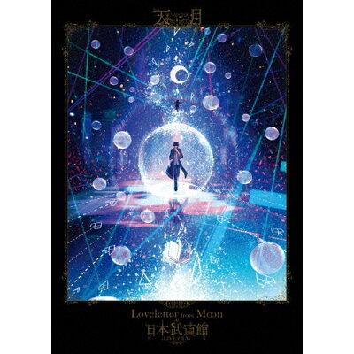 「Loveletter from Moon」at 日本武道館 LIVE FILM<通常版(DVD)>/DVD/KIBM-755