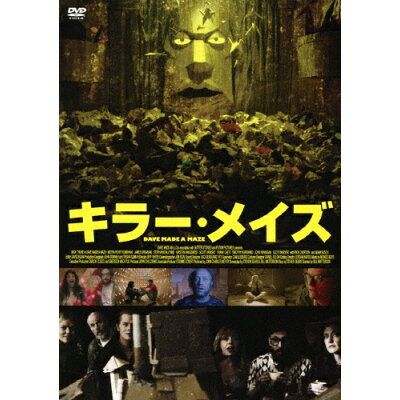 キラー・メイズ/DVD/KIBF-1619