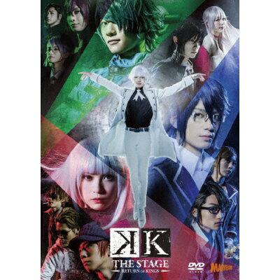 舞台「K RETURN OF KINGS」(DVD)/DVD/KIBM-783