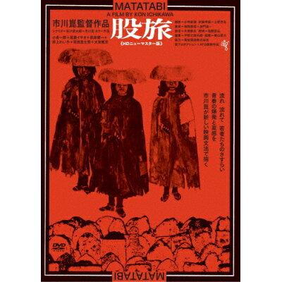 股旅≪HDニューマスター版≫/DVD/KIBF-1643