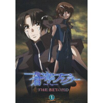 「蒼穹のファフナー THE BEYOND 1」DVD/DVD/KIZB-285