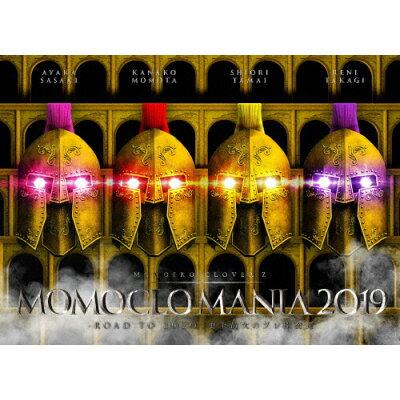 MomocloMania2019-Road to 2020-史上最大のプレ開会式 LIVE DVD/DVD/KIBM-827