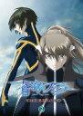 「蒼穹のファフナー THE BEYOND 2」Blu-ray/Blu-ray Disc/KIZX-407