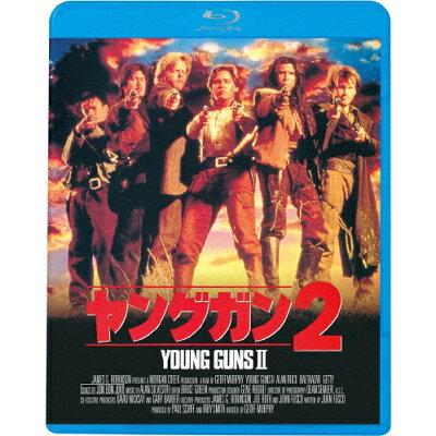 ヤングガン2/Blu-ray Disc/KIXF-804