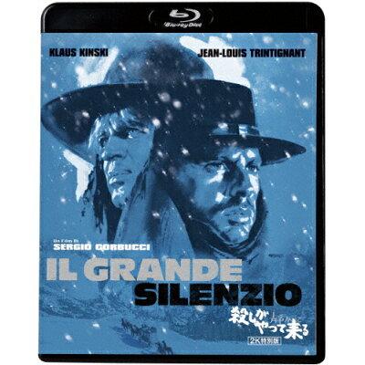 殺しが静かにやって来る<2K特別版>/Blu-ray Disc/KIXF-822