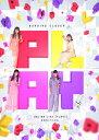 「PLAY!」LIVE DVD/DVD/KIBM-869