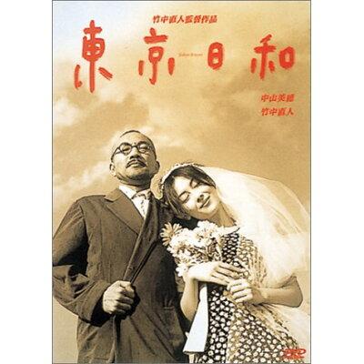 東京日和/DVD/KIBF-42