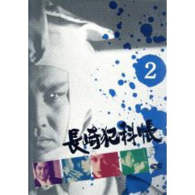 長崎犯科帳 VOL.2/DVD/KIBF-3089