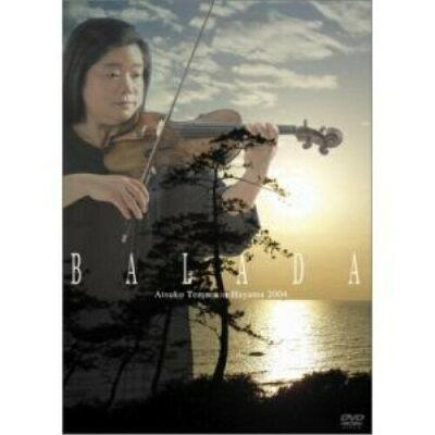 望郷のバラード~天満敦子 in 葉山2004~/DVD/KIBM-1008