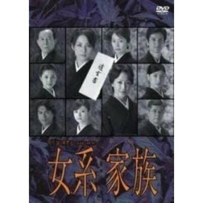 女系家族 Vol.1 邦画 KIBR-345