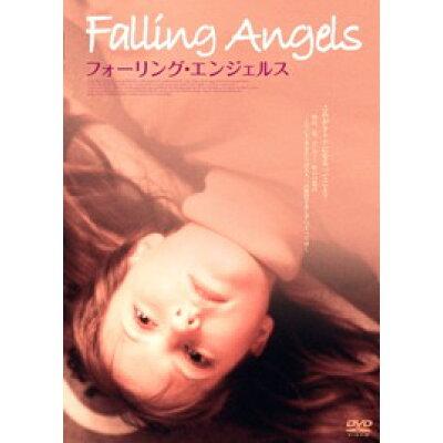 フォーリング・エンジェルス/DVD/KIBF-355