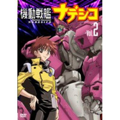 機動戦艦ナデシコ Vol.2/DVD/KIBA-1312