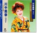 川中美幸ふたり酒/川中美幸CDアルバム/演歌歌謡曲