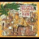 BEGIN シングル大全集/CD/TECI-1082
