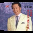 すきま風/CDシングル(12cm)/TECA-1030