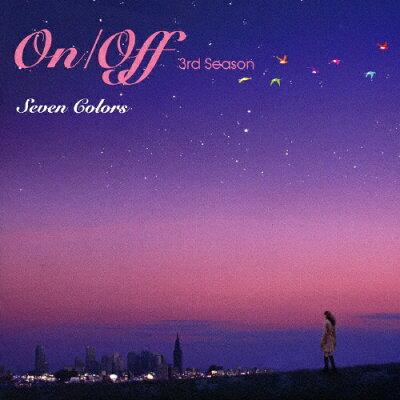 On/Off 3rd season -Seven Colors-/CD/TECG-26019