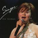 Singer/CD/TECE-30963