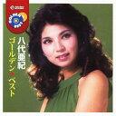 八代亜紀 ゴールデン★ベスト/CD/TECE-1085